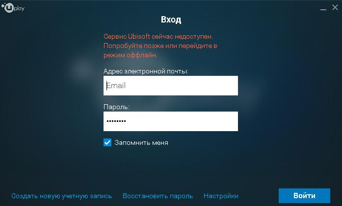 ubisoft game launcher
