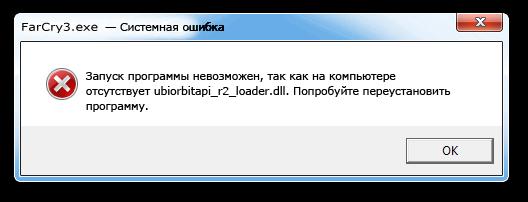 точка входа в процедуру skidrow не найдена в библиотеке dll far cry 3